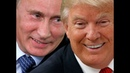 Видение Трамп, Путин, красное знамя