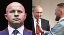 Я не фанат UFC / Федор Емельяненко про Путина и Конора, бой против Соннена, футбол и Pride