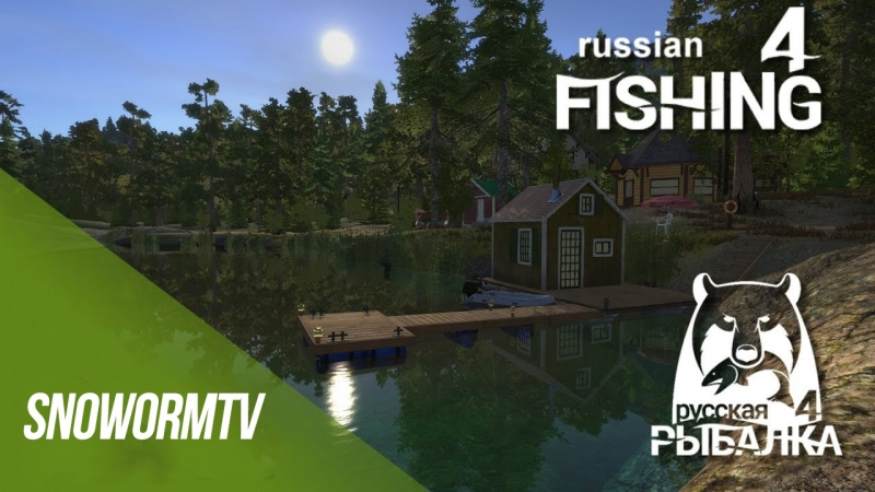 Стрим SnowormTV l ФАРМ НА ЛЕЩАХ l КТО ЧЕМ ЛОВИТ? l Russian Fishing 4