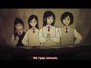 Ями Шибаи Японские рассказы о привидениях 2 серия русские субтитры Aniplay Yami Shibai