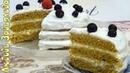 Диетический морковно банановый торт без сахара и муки Carrot banana diet cake