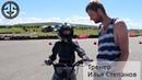 Обучение детей езде на мотоцикле в Мотошколе Мастер на Чемпионате Мотофесте SBK SPB 2019