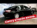 С убитой Toyota Camry до Land Cruiser 200 Серия 1 Вторая жизнь