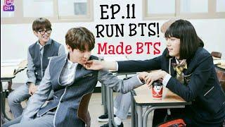 Озвучка RUN BTS EP 11 Школа Сделано БТС Made BTS
