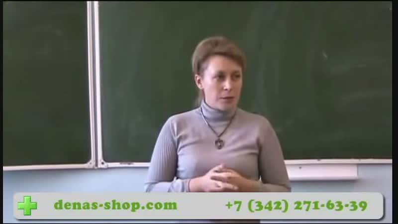 78 Лечение Аденоидов с помощью ДЭНС-терапии. - YouTube