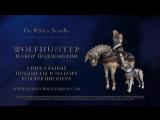 The Elder Scrolls Online_ Wolfhunter – Официальный трейлер
