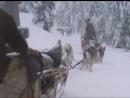Т/С Зов предков 1-2 серии (2000г)