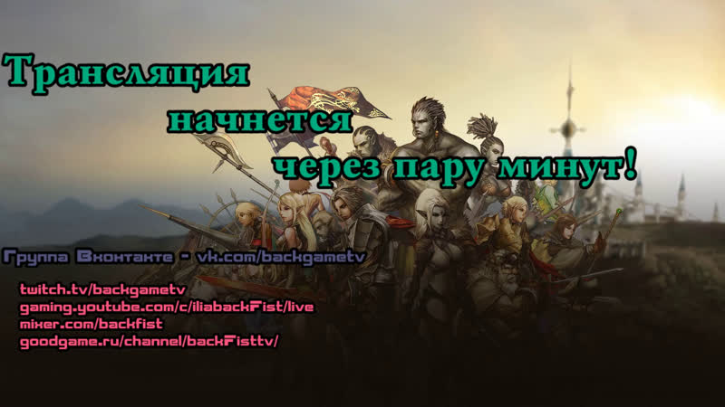 L2 classic [Anakim] - New server _day-3 ДУДОсс атаки