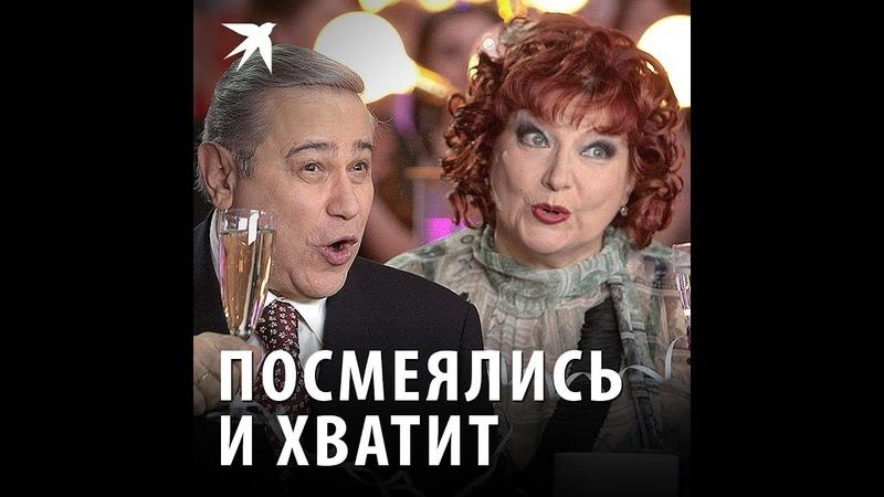 Петросян и Степаненко разводятся в чём причина