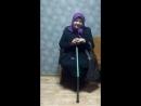 Бабка-цыганка из Кривого Рога наконец-то едет домой в родную Украину