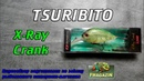 Видеообзор уловистого кренка Tsuribito X-Ray Crank 52MR по заказу Fmagazin