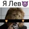 """Залетай😻↗Душевно on Instagram: """"ςταβυΜ Λούκ💜 . . . tenca лев музыка видео душевно"""""""