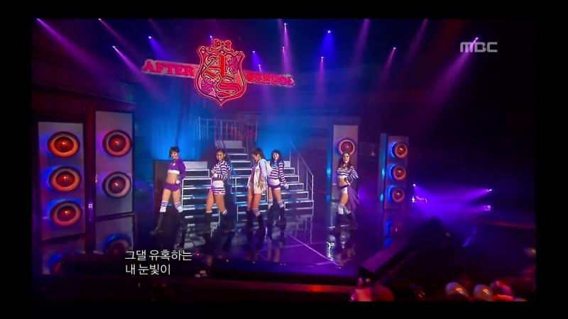 After School - AH, 애프터스쿨 - 아, Music Core 20090117