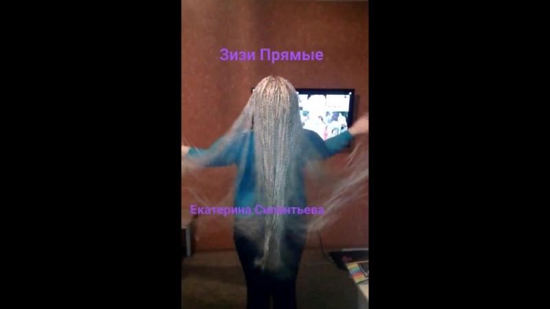 💁Зизи прямые для Анастасии 😊🌹👍 🖋Записи Direct Viber/What'sApp 8 (951) 801-17-63 Екатерина Силантьева екатеринасилантьева плете