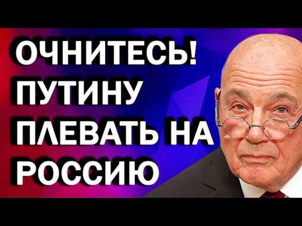 Владимир Познер - Bcя пpaвдa o Пyтинe и Poccии...