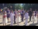 Дети на концерте в честь Дня города