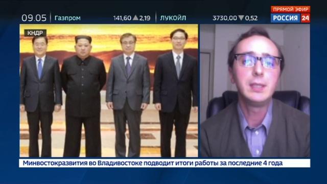 Новости на Россия 24 • Из Пхеньяна делегация Южной Кореи отправится в Вашингтон