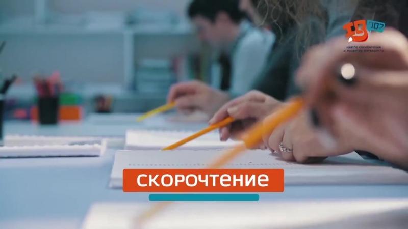 Школа IQ007 Татищева, 88