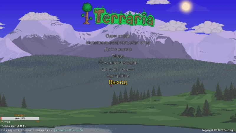 Terraria ( Calamity mod) www.twitch.tv/glinames102