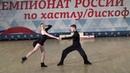 ЧР 2018 Хастл-Рутины. Никита Лантухов - Алина Снопова