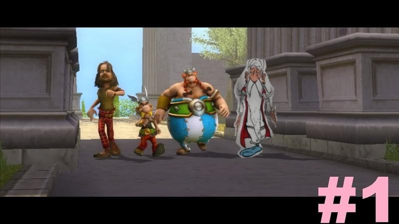 Ну привет Олимпия Asterix at the Olympic Games ReStart