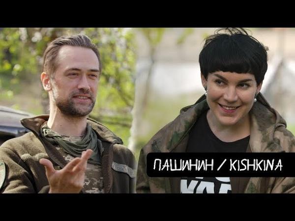 Пашинин бешеный клоун воин анархист KishkiNa 23.07.2018