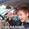 """Рахим Абрамов on Instagram """"Когда твой братишка круче, чем ты🤦🏻♂️😂 Отмечайте друзей/подруг👇🏼 Братишка - @17littleleo  Девушка - @madam.maru"""""""