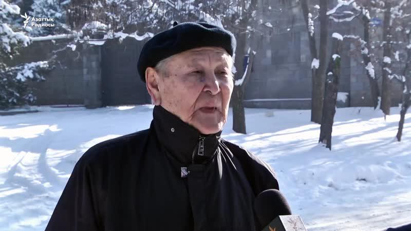 Алғашқы теңгеге Назарбаев бейнесі қалай түспей қалды