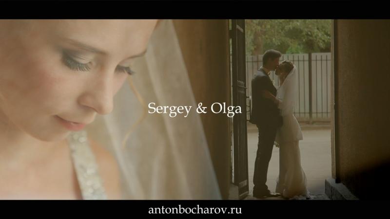 Лимонная свадьба Сергея и Оли