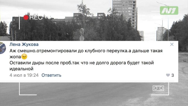 Улицу Лопарева не доделали. Когда будет работа над ошибками