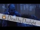 ►Dead by Daylight - Каточки по Фану! общение с чатиком РОЗЫГРЫШ В ГРУППЕ ♥ Добро пожаловать в нору ♥ | 18