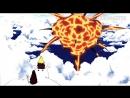 Наруто клип - Not Gonna Die