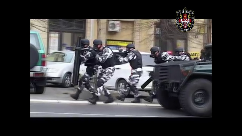 Serbian Special Forces 2018