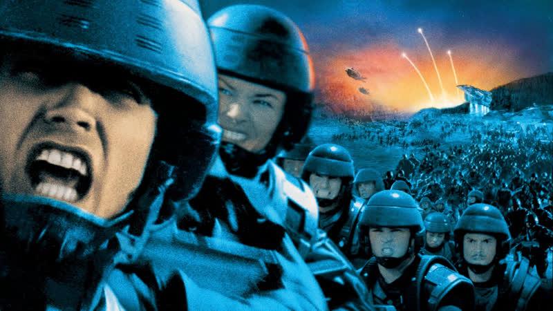 «Звёздный десант» 1997 перевод Михаил Яроцкий фантастика, боевик, триллер, приключения