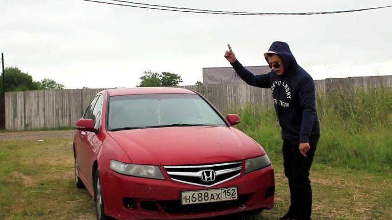 Хонда Аккорд 7 (машина не для наркоманов)