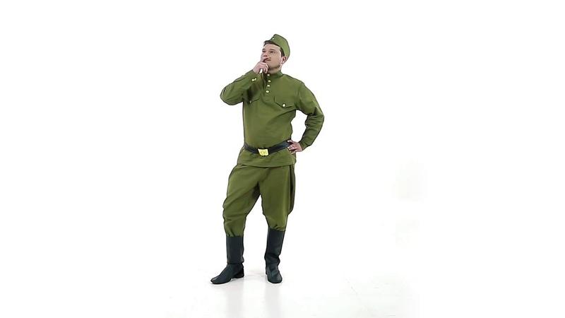👍 Костюм Военный ВОВ 🎖 для взрослых - Магазин GrandStart.ru ❤️