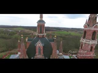 Знаменская церковь с. Вешаловка - Вид сверху