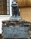 Памятник кошке Таузер в Шотландии.