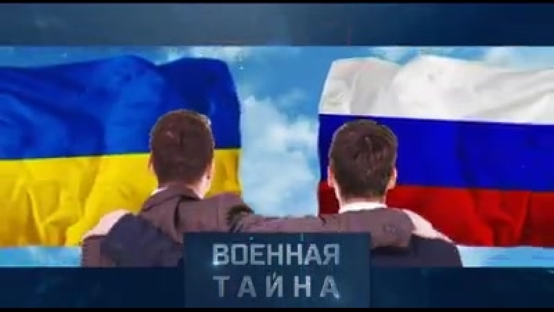 Переобулись в прыжке. Почему наши небратья из Незалежной теперь мечтают помириться с Россией? И почему украинские болельщики н
