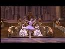 Фея Сирени. Фрагмент балета «Спящая красавица»