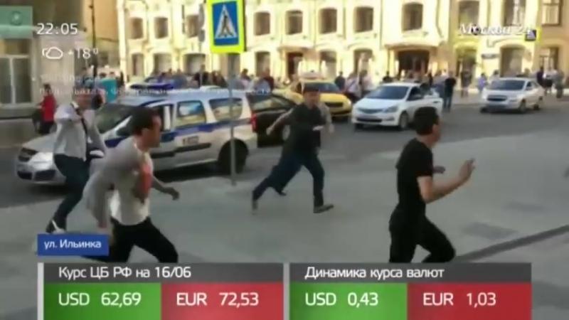 Русские против киргиза. ДТП на Ильинке