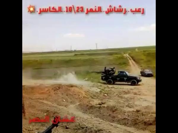 Работа сирийской тачанки под Кафр-Набуда.