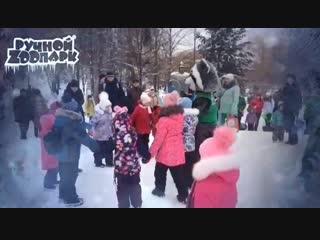 Зимние забавы_Енот и детишки_