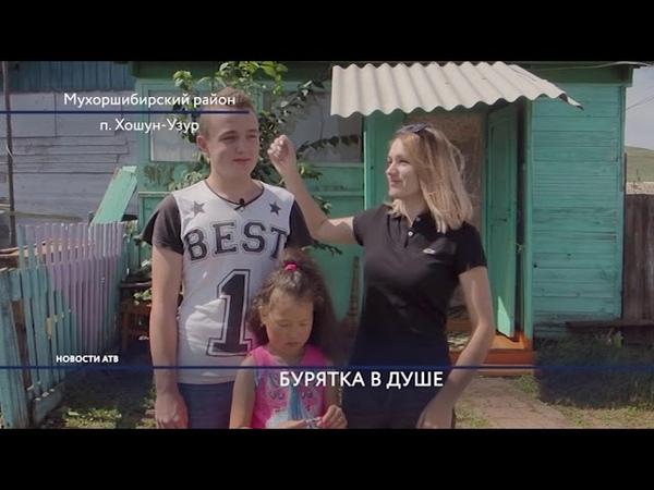 Русская девушка научит вас бурятскому языку