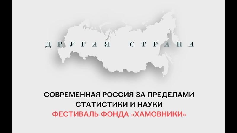 Другие места | ТЕРРИТОРИЯ РОССИИ, ГДЕ НЕ ДЕЙСТВУЮТ ЕЕ ЗАКОНЫ