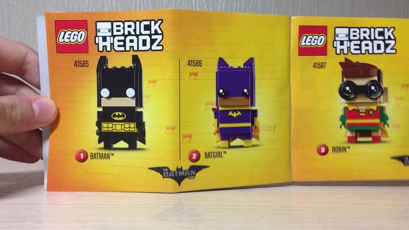 Обзор на набор LEGO BrickHeadz Джокер/The Joker (41588) - 4