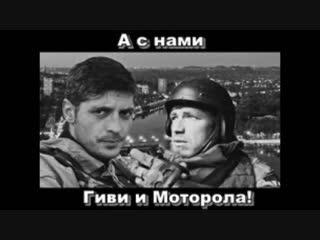 Павшим Героям Новороссии Посвящается Ты все равно жив