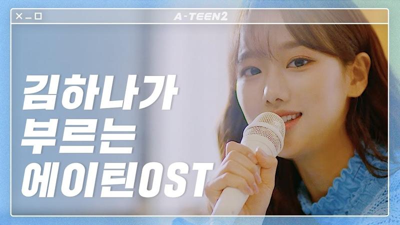 [COVER] Naeun (APRIL) - Lean On Me (Yerin Baek)