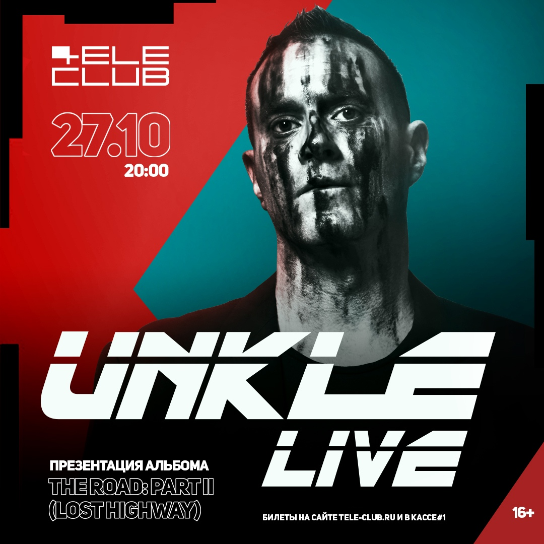 Афиша Екатеринбург UNKLE live 27 октября в Телеклубе