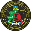 Поиск без вести пропавших в Ханты-Мансийске.